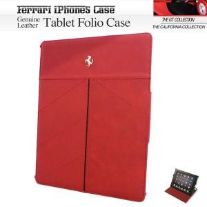 フェラーリ公認 iPad用本革ケース カルフォルニアコレクション Ferrari Genuine Leather Tablet Folio Case for iPad|motormagazine