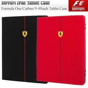 iPad&9-10インチタブレット対応ケース フェラーリ Formula One カーボン調タブレットケース(タブレットケース ケース カバー タブレット ipad アイパッド|motormagazine