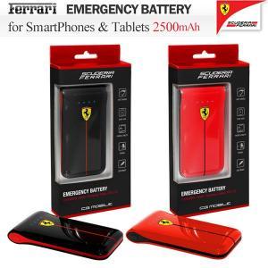 スクーデリア フェラーリ 2ポート リチウムイオンバッテリー充電器 2500mAh(充電器 充電池 バッテリー リチウム イオン スマホ スマフォ スマートホン|motormagazine