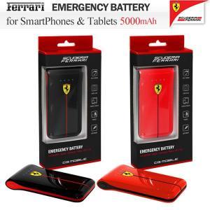 スクーデリア フェラーリ 2ポート リチウムイオンバッテリー充電器 5000mAh(充電器 充電池 バッテリー リチウム イオン スマホ スマフォ スマートホン|motormagazine