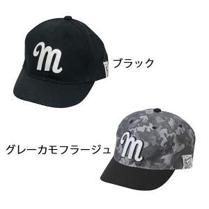 ミシュラン ボールキャップ カービングM (MICHELIN/Ball cap/Curving M) (キャップ 帽子 グッズ)(あすつく対応/まとめ買いで送料無料)