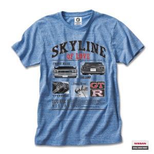 プリントロゴT 日産カスタムアパレルプロジェクト 半袖Tシャツ ハコスカ Advertising(HACOSUKA AD)オーセンティックブルー(まとめ買いで送料無料)|motormagazine