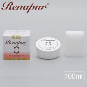 ラナパー レザーバルサム / Renapur Leather Balsam 100ml(あすつく対応/まとめ買いで送料無料)|motormagazine