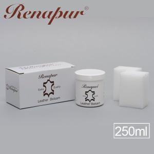 ラナパー レザーバルサム / Renapur Leather Balsam 250ml (あすつく対応/まとめ買いで送料無料)|motormagazine