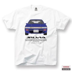 Tシャツ 日産カスタムアパレルプロジェクト 半袖Tシャツ This is SilEighty ホワイト(まとめ買いで送料無料)|motormagazine