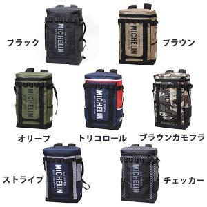 ミシュラン リュック ボックスバッグ(MICHELIN BOX BAG)(グッズ バックパック カバン リュック リュックサック)(送料無料/あすつく対応)|motormagazine