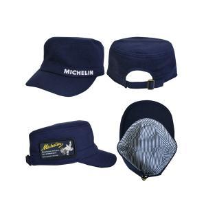 ミシュラン ワークキャップ ネイビースウェット(280221)(MICHELIN)(キャップ 帽子 カー用品 ミシュラン michelin)(あすつく対応/まとめ買いで送料無料)|motormagazine