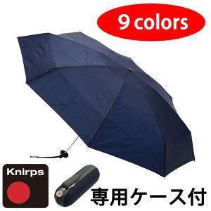 クニルプス 折りたたみ傘 X1(折畳傘 折りたたみ傘 折畳み傘 おりたたみ傘 軽量 軽い 丈夫 コンパクト 雨具 梅雨対策 ゲリラ)(送料無料)|motormagazine