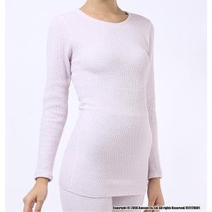 健康肌着 ひだまり 輝(かがやき)婦人用 長袖インナー