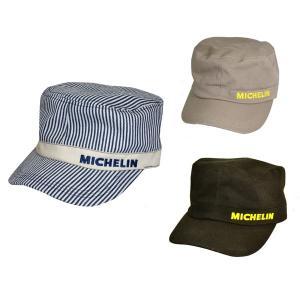 ミシュラン ワークキャップ(MICHELIN)(キャップ 帽子 車 カー用品 ミシュラン michelin)(あすつく対応/まとめ買いで送料無料)|motormagazine