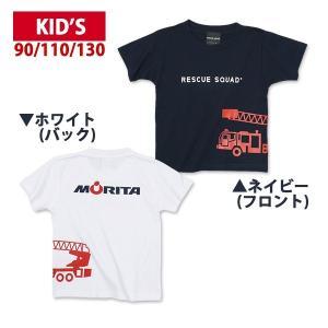 プリントロゴT モリタ×レスキュースクワッド Tシャツ type11 キッズ(まとめ買いで送料無料) motormagazine