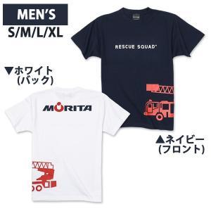 プリントロゴT モリタ×レスキュースクワッド Tシャツ type11 メンズ(まとめ買いで送料無料) motormagazine