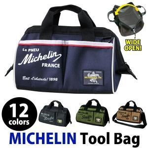 ミシュラン ツールバッグ (MICHELIN Tool bag)(送料無料/あすつく対応)|motormagazine