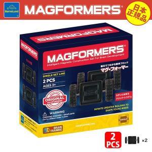 マグフォーマ― 車輪パーツセット (MAGFORMERS MF713009) 2ピース(あすつく対応/まとめ買いで送料無料) motormagazine