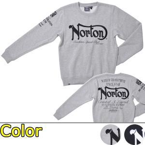ノートン(Norton)ベーシック トレーナー(送料無料/あすつく対応)|motormagazine