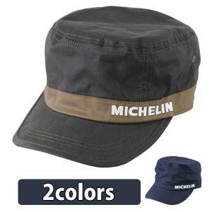 ミシュラン ワークキャップ ツイル / MICHELIN W...