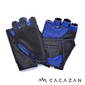 カカザン(CACAZAN)ドライビンググローブ DDR-051 ブラック×ブルー(送料無料)|motormagazine