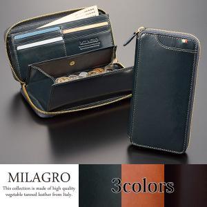 MILAGRO ギャルソンウォレット CA-S-2261(送料無料)|motormagazine
