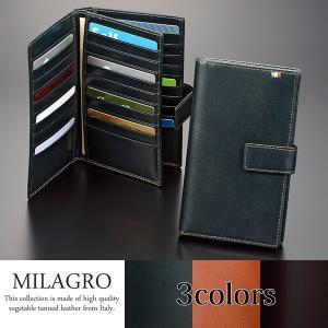 MILAGRO 30枚カード収納財布 CA-S-2163(送料無料)|motormagazine