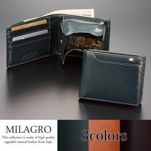 MILAGRO 21ポケット2つ折れ財布 CA-S-2108(送料無料)|motormagazine