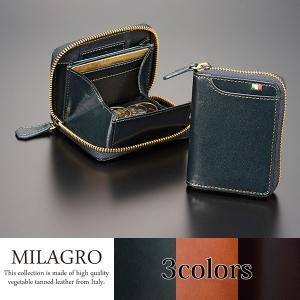 MILAGRO ボックスコインケース CA-S-530(送料無料)|motormagazine