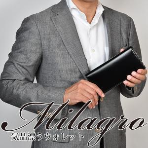 MILAGRO 束入れ OH-BP019(送料無料)|motormagazine