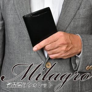 MILAGRO 薄型2つ折り札入れ OH-BP017(送料無料)|motormagazine