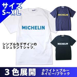 ミシュラン Tシャツ ロゴ  T-Shirts/Logo/M...