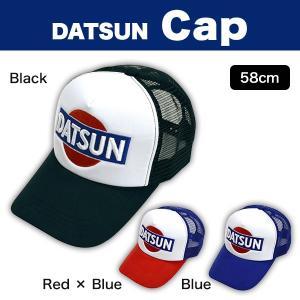 ダットサン コットンメッシュキャップ / DATSUN cotton mesh cap tote bag(あすつく対応/まとめ買いで送料無料)|motormagazine