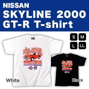 日産 赤い閃光 スカイライン Tシャツ / NISSAN SKYLINE 2000 GT-R t-shirt(あすつく対応/まとめ買いで送料無料)|motormagazine
