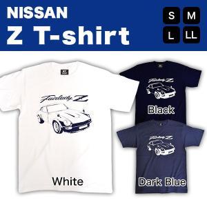 日産 Z Tシャツ / NISSAN Z t-shirt(あすつく対応/まとめ買いで送料無料)|motormagazine