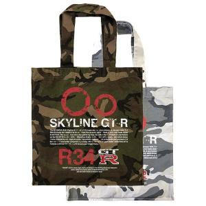 日産カスタムアパレルプロジェクト R34 SKYLINE GT-R 限定カモフラトートバッグ Rロゴ/テールランプ(送料無料) motormagazine