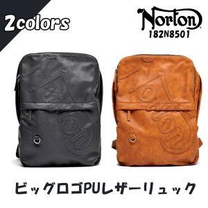 ノートン ビッグロゴPUレザーリュック / Norton 182N8501(送料無料/あすつく対応)|motormagazine