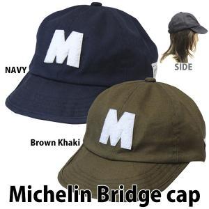 ミシュラン ブリッジ キャップ ツイル (Michelin/Bridge cap/Twill)(あすつく対応/まとめ買いで送料無料)|motormagazine