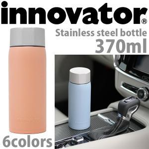 イノベーター ステンレスボトル 370ml / innovator stainless steel bottle(まとめ買いで送料無料)|motormagazine