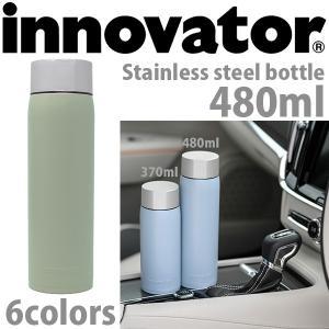 イノベーター ステンレスボトル 480ml / innovator stainless steel bottle(まとめ買いで送料無料)|motormagazine