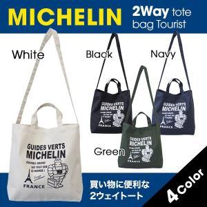 ミシュラン 2ウェイトートバッグ ツーリスト / Michelin 2Way tote bag Tourist(あすつく対応/まとめ買いで送料無料)|motormagazine