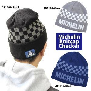 ミシュラン ニットキャップ チェッカー (Michelin/Knitcap/Checker)(あすつく対応/まとめ買いで送料無料)|motormagazine
