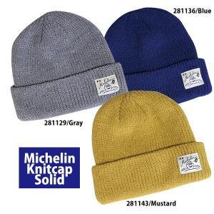 ミシュラン ニットキャップ ソリッド (Michelin/Knitcap/Solid)(あすつく対応/まとめ買いで送料無料)|motormagazine