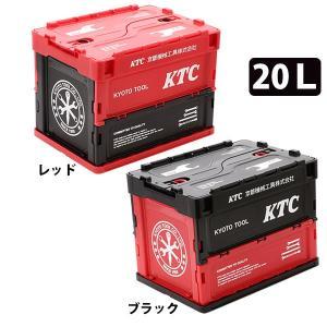 KTC 京都機械工具 折りたたみコンテナ 20リットルタイプ(あすつく対応/まとめ買いで送料無料)|motormagazine