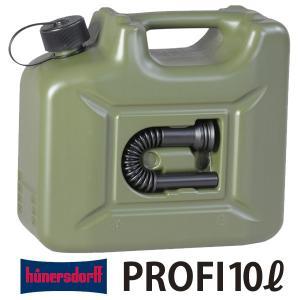 ヒューナースドルフ プロフィ 10リットル オリーブ / hunersdorff PROFI 10L olive(あすつく対応/まとめ買いで送料無料)|motormagazine