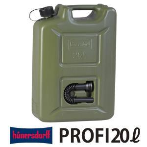 ヒューナースドルフ プロフィ 20リットル オリーブ / hunersdorff PROFI 20L olive(送料無料/あすつく対応)|motormagazine