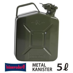 ヒューナースドルフ メタルキャニスター 5リットル / hunersdorff METAL KANISTER 5L(送料無料/あすつく対応)|motormagazine