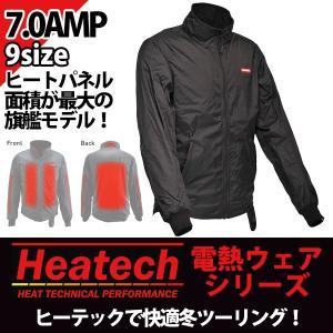 電熱ウェア ヒーテック 電熱ジャケット ヒートインナージャケット 2017(Heatech)(バイク 防寒ウェア メンズ レディース 女性)(送料無料)|motormagazine