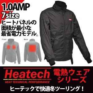 電熱ウェア ヒーテック 電熱ジャケット ヒートインナージャケット 1.0AMP 2017(Heatech)(バイク 防寒ウェア メンズ レディース 女性)(送料無料)|motormagazine