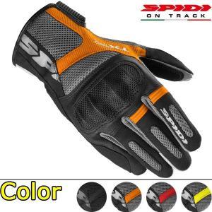 スピーディ(SPIDI)ツーリングメッシュグローブ TXR(メンズ グローブ バイク 手袋 メッシュ モーターサイクル)(送料無料)|motormagazine