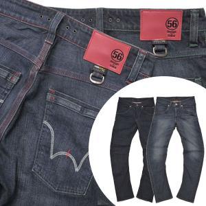 56design×EDWIN 056 Rider Jeans  CORDURA(R)ライダージーンズ コーデュラ(R) 2017年モデル(送料無料/あすつく対応)|motormagazine