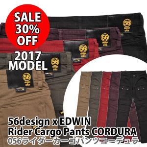 56design x EDWIN 056ライダーカーゴパンツ コーデュラ(R)(Rider Cargo Pants CORDURA(R)) (送料無料)|motormagazine