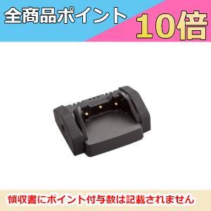 連結型充電器 チャージャー CD-51 業務用無線機 インカム STANDARD MOTOROLA スタンダード モトローラ |motorola