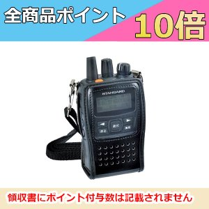 業務用無線機対応 キャリングケース  LCC-D450 カバー インカム 防水 スタンダード|motorola